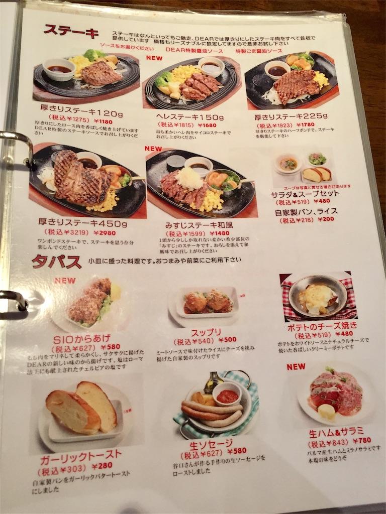 f:id:mochimochi8:20171002132618j:image