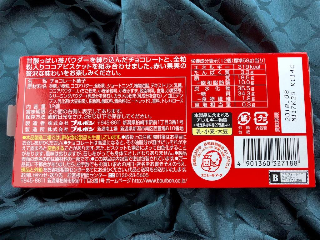 f:id:mochimochi8:20171024165611j:image
