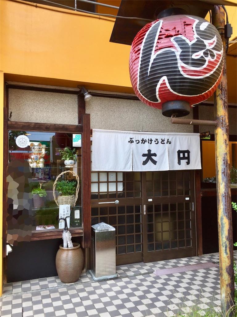 f:id:mochimochi8:20171107043512j:image