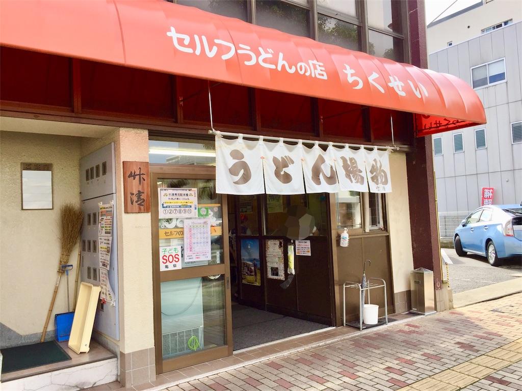 f:id:mochimochi8:20171108095724j:image