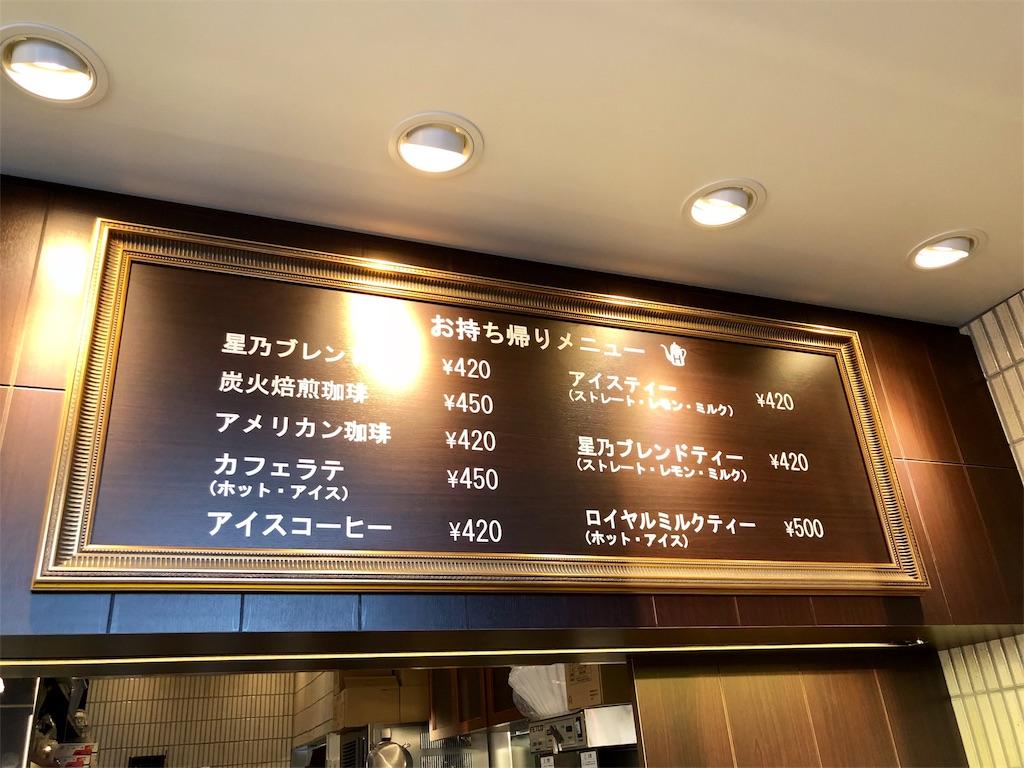 f:id:mochimochi8:20171203190027j:image