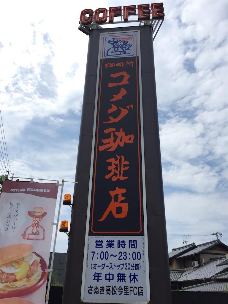 f:id:mochimochi8:20171215085359j:image