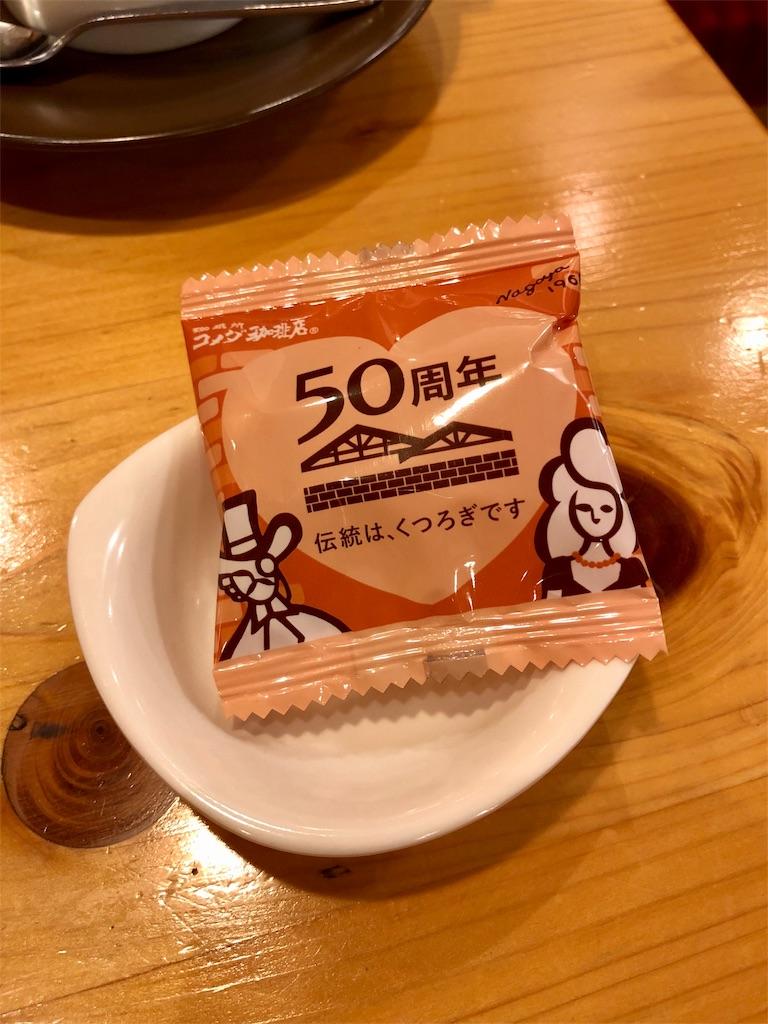 f:id:mochimochi8:20171215145530j:image