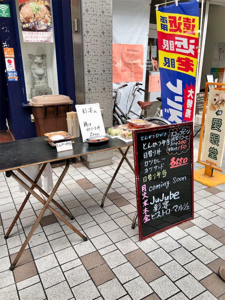 f:id:mochimochi8:20180106154325j:image