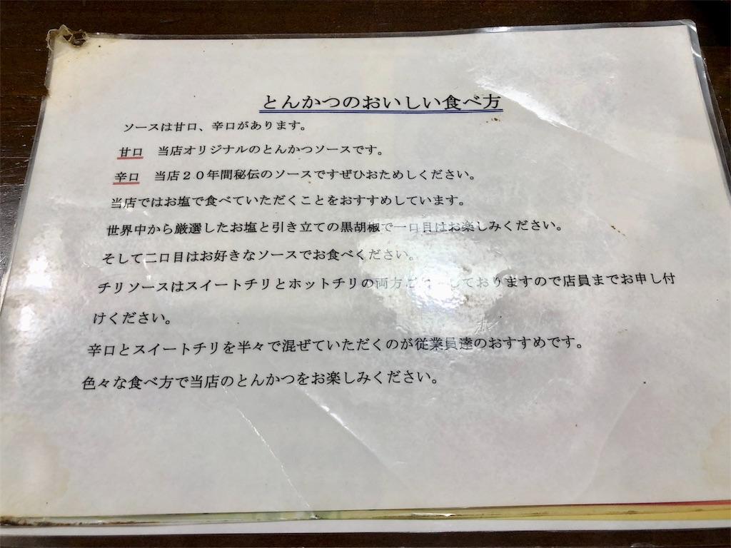f:id:mochimochi8:20180106161724j:image