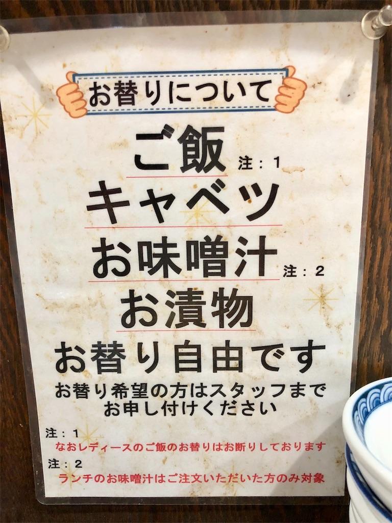 f:id:mochimochi8:20180106161919j:image