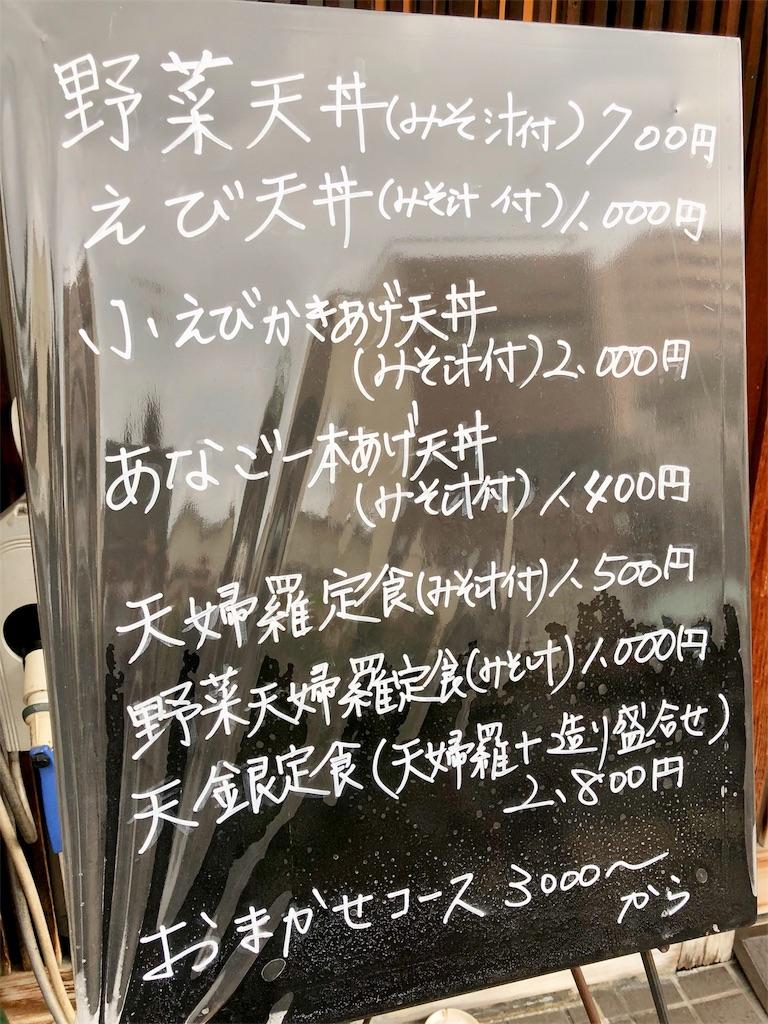 f:id:mochimochi8:20180106234318j:image