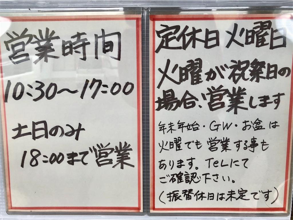 f:id:mochimochi8:20180109085354j:image