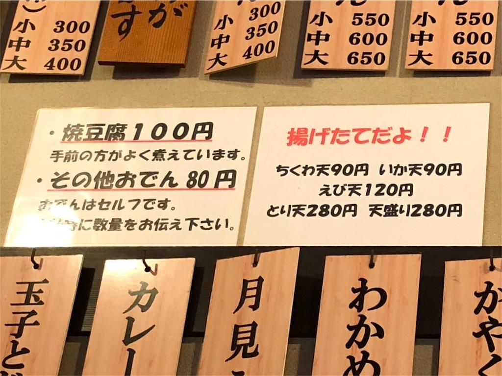 f:id:mochimochi8:20180109144317j:image