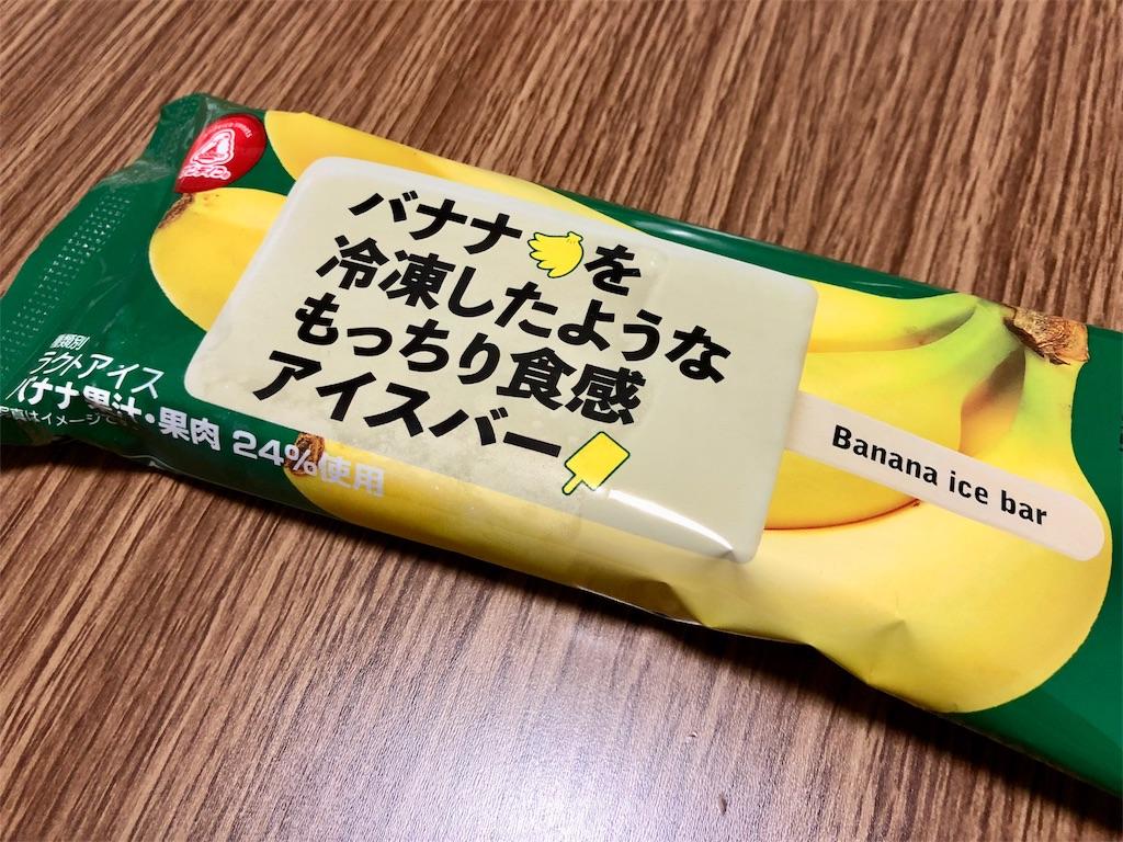 f:id:mochimochi8:20180130090137j:image