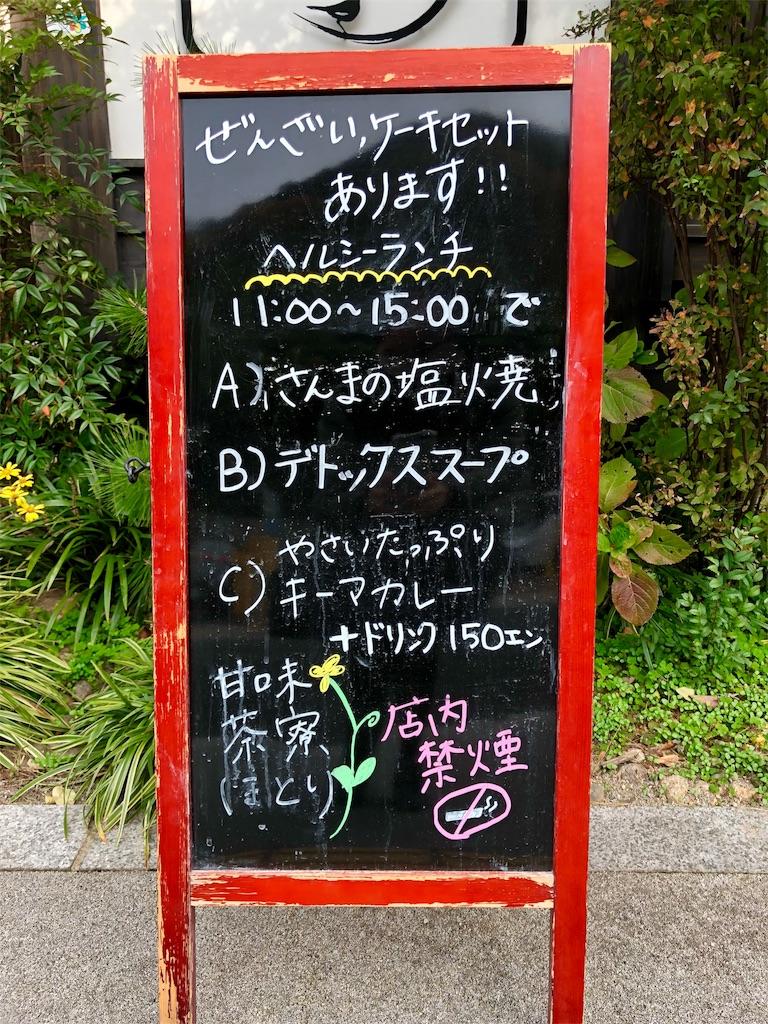 f:id:mochimochi8:20180205154023j:image