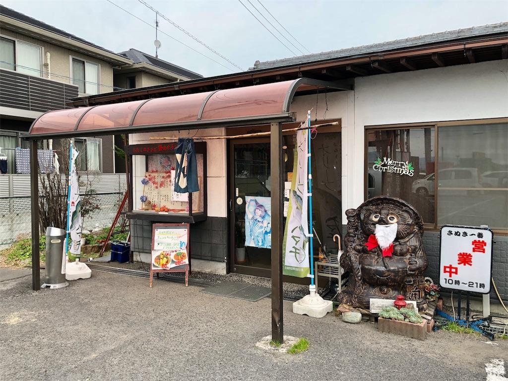 f:id:mochimochi8:20180218183752j:image
