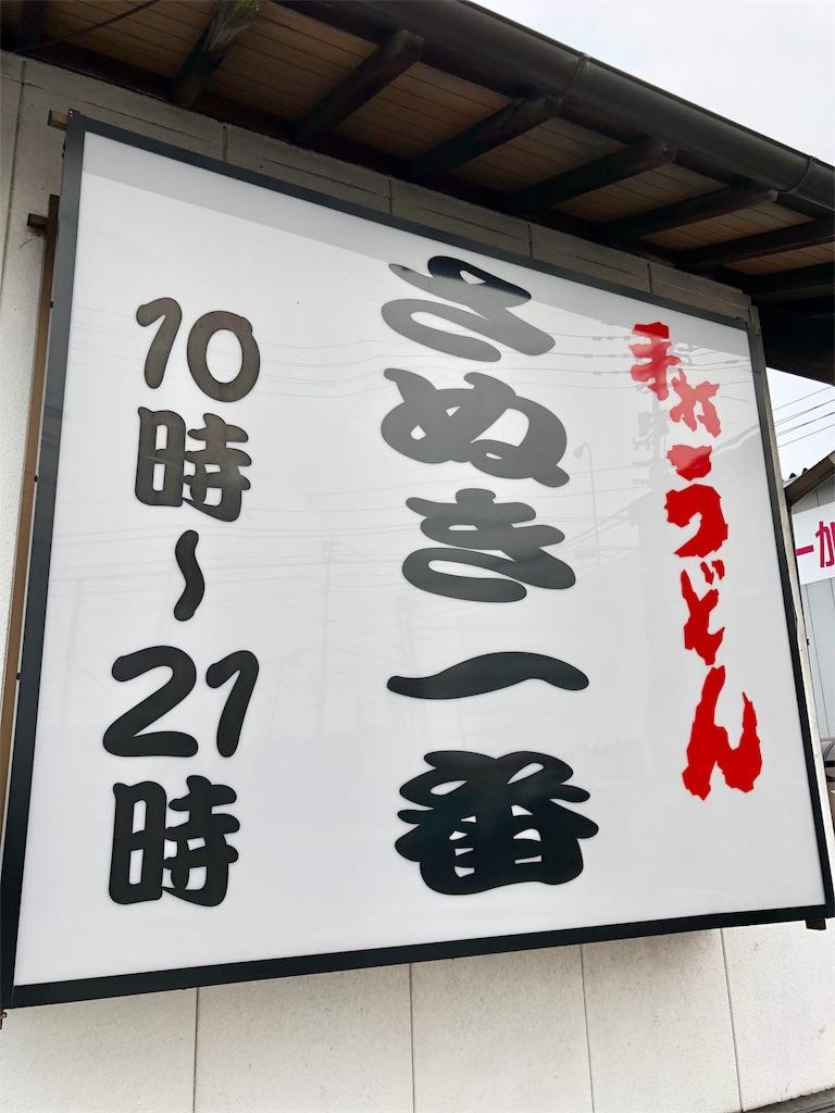 f:id:mochimochi8:20180218183841j:image