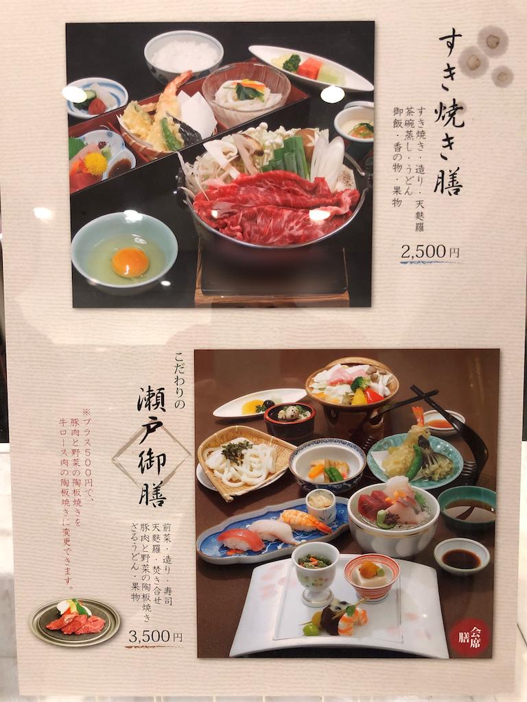 f:id:mochimochi8:20180223191400p:image