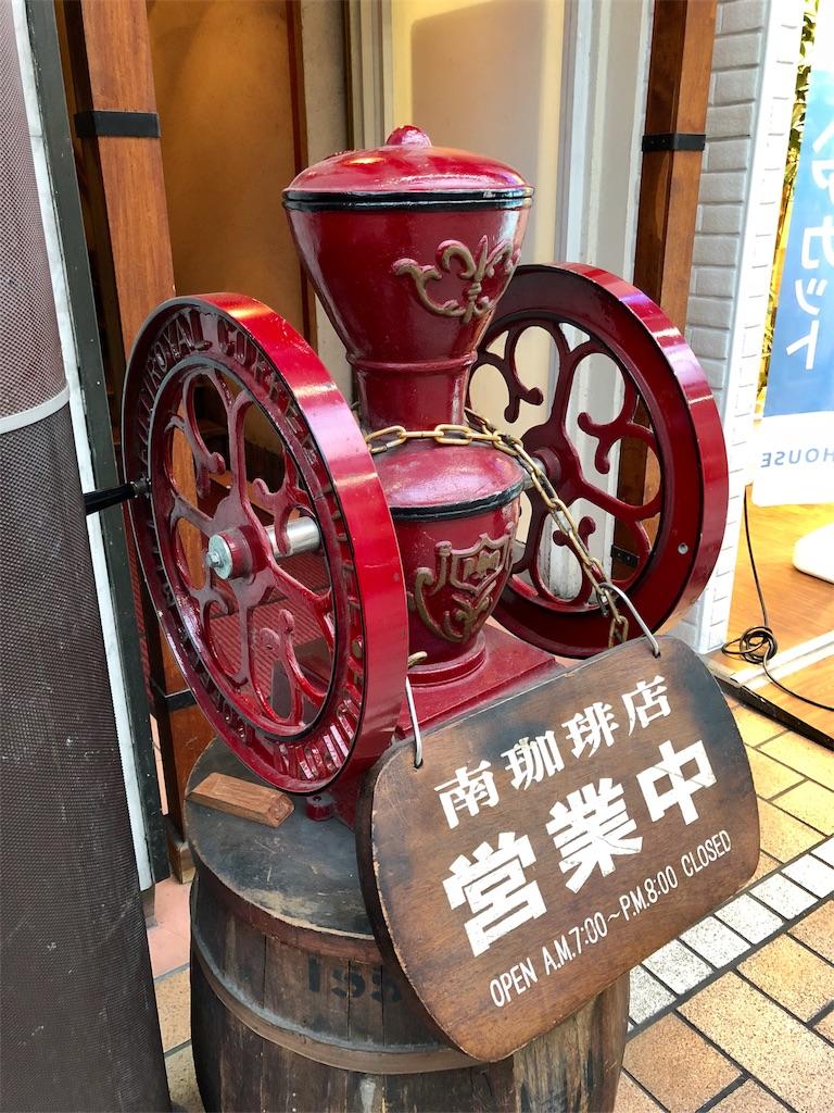 f:id:mochimochi8:20180326204616j:image