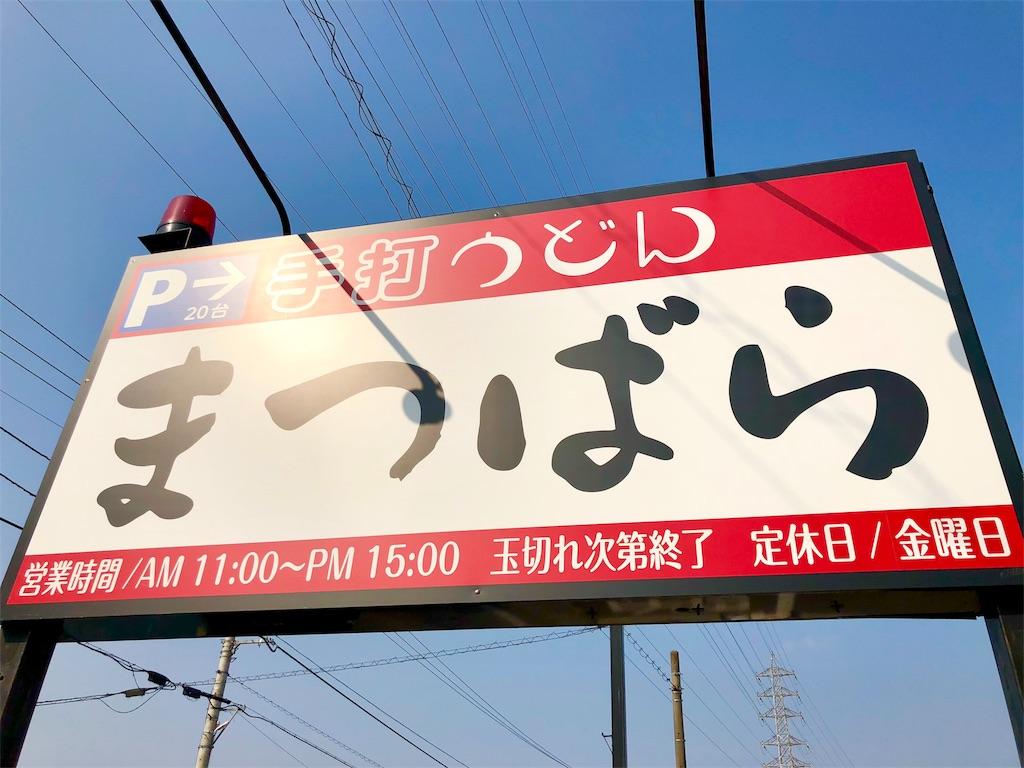 f:id:mochimochi8:20180405111518j:image
