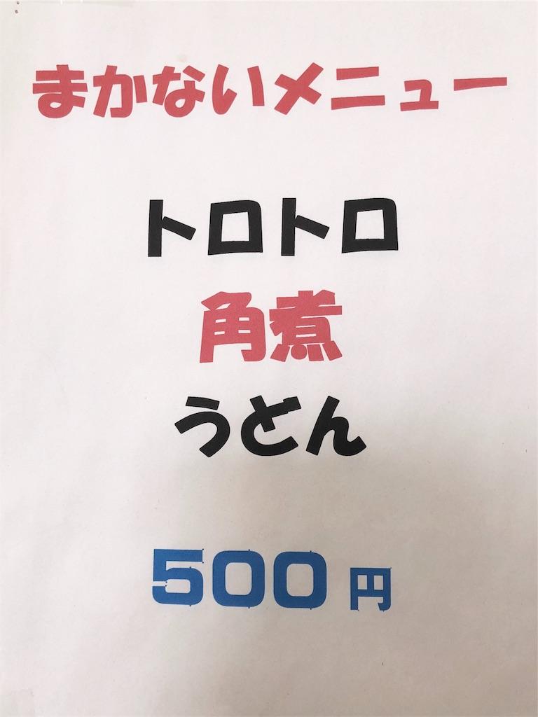 f:id:mochimochi8:20180405112954j:image