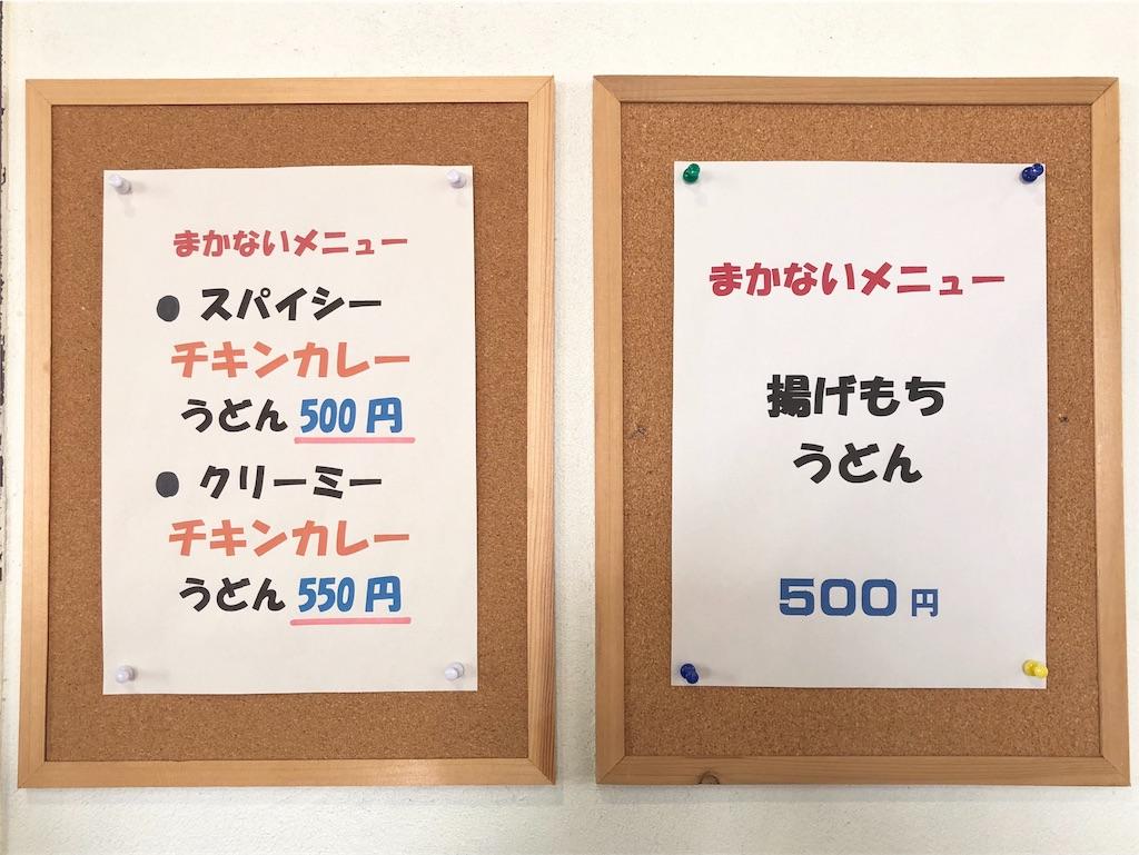 f:id:mochimochi8:20180405113100j:image