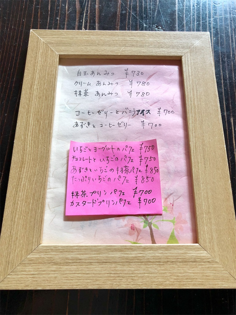 f:id:mochimochi8:20180504021711j:image