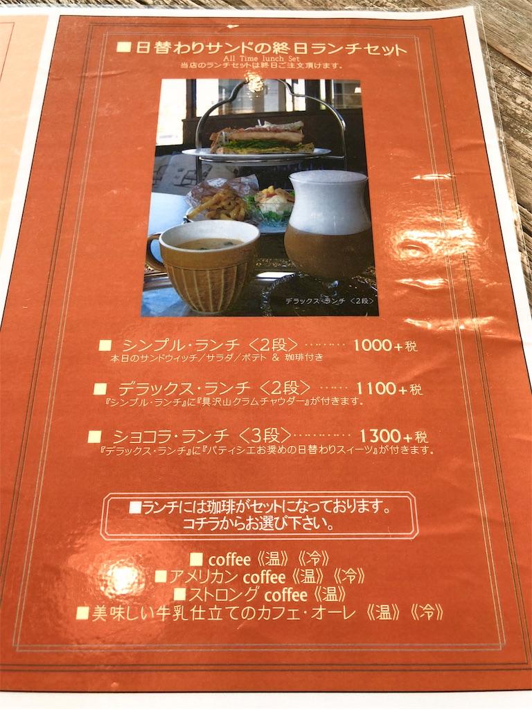 f:id:mochimochi8:20180505095611j:image