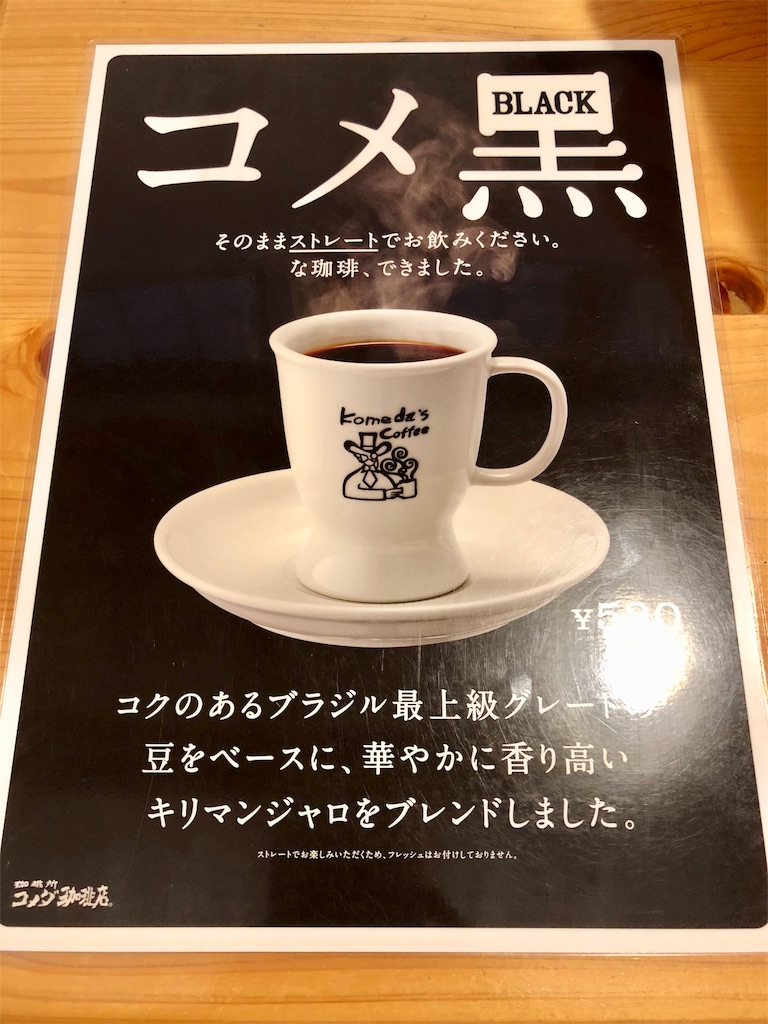 f:id:mochimochi8:20180513213653j:image