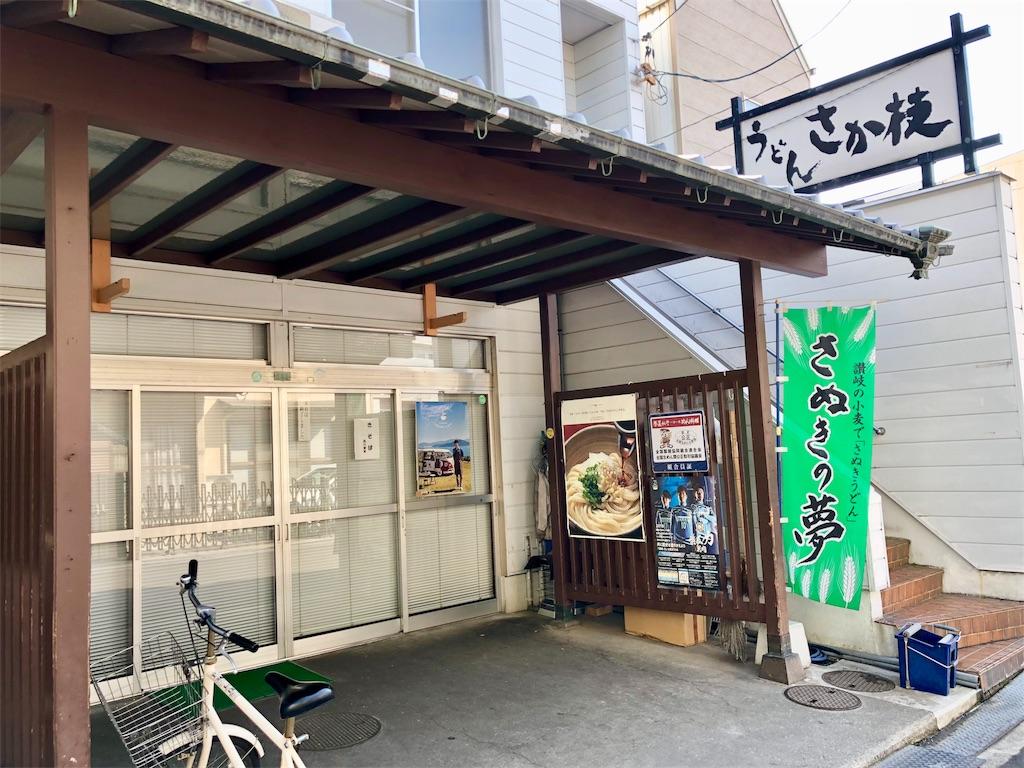 f:id:mochimochi8:20180523165828j:image