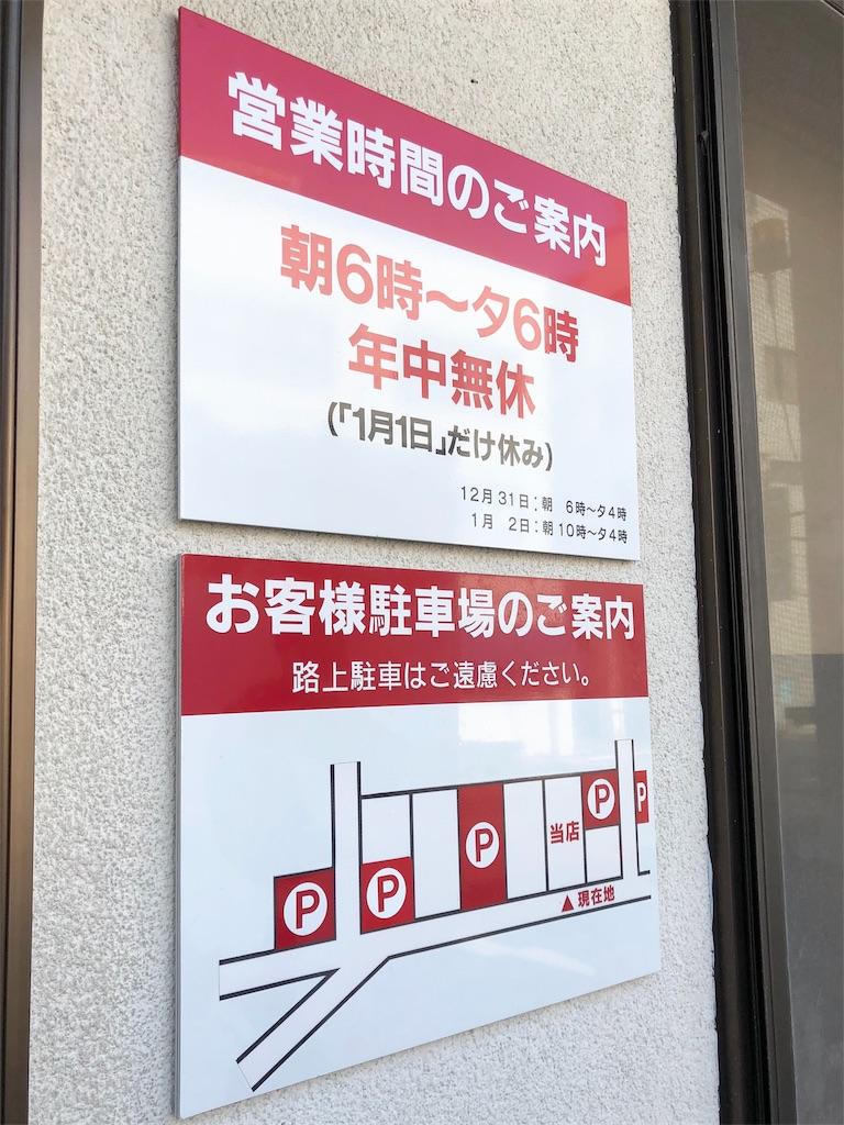 f:id:mochimochi8:20180525161221j:image