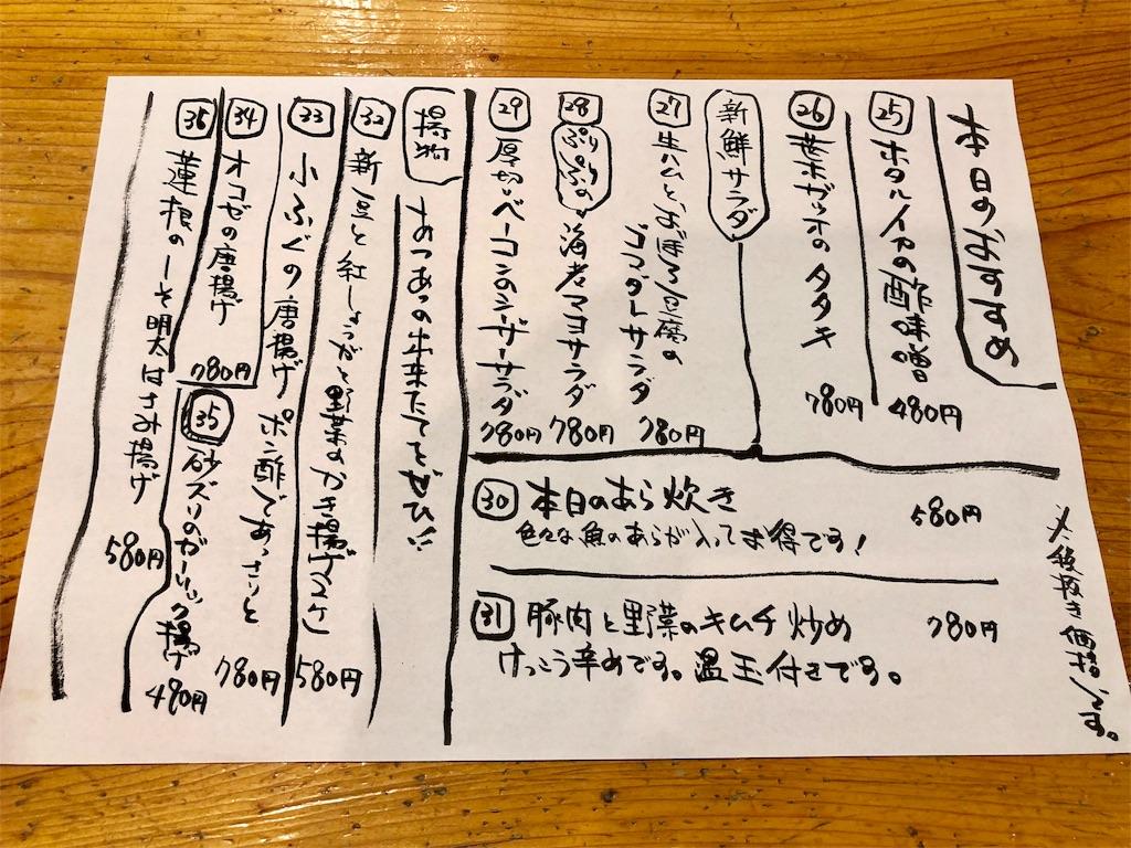 f:id:mochimochi8:20180606163615j:image