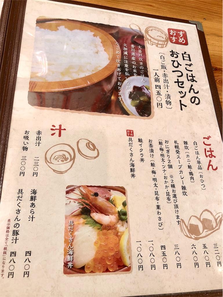 f:id:mochimochi8:20180606163643j:image