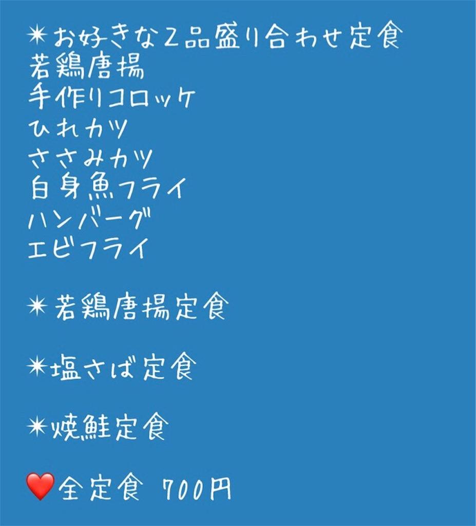f:id:mochimochi8:20180607015351j:image