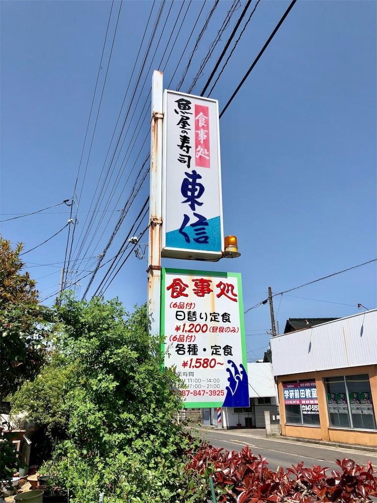 f:id:mochimochi8:20180608111919j:image