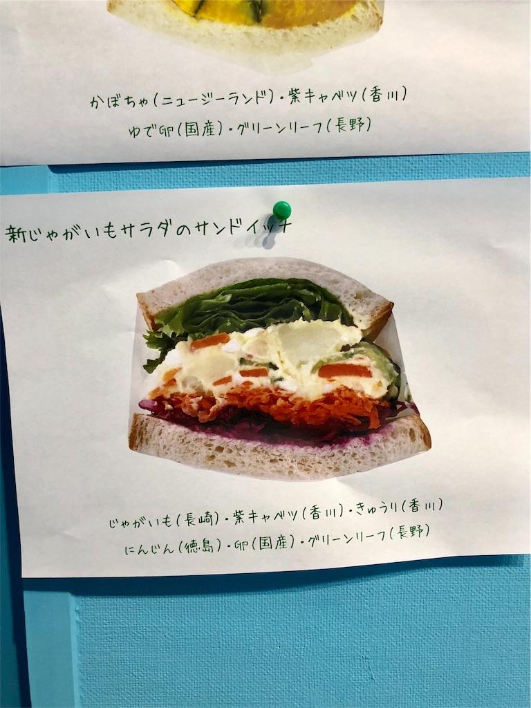 f:id:mochimochi8:20180610232738j:image