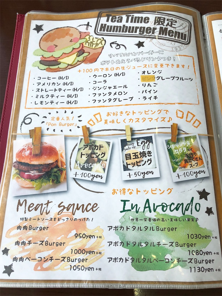 f:id:mochimochi8:20180624180651j:image