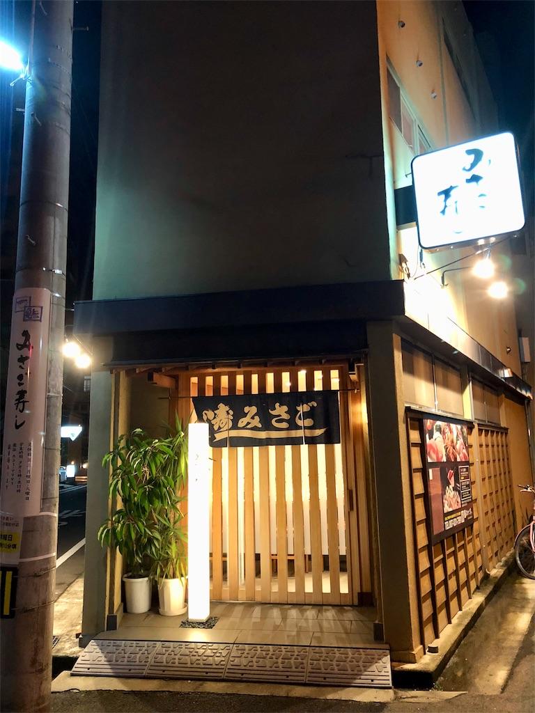f:id:mochimochi8:20180709175844j:image
