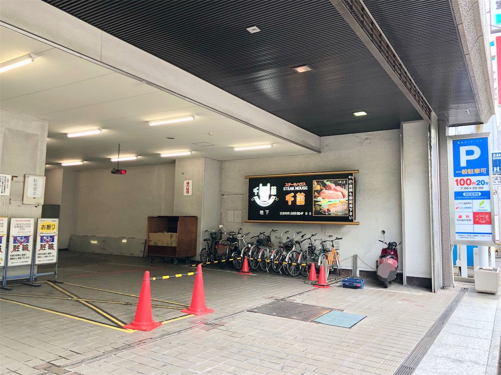 f:id:mochimochi8:20180729185223j:image