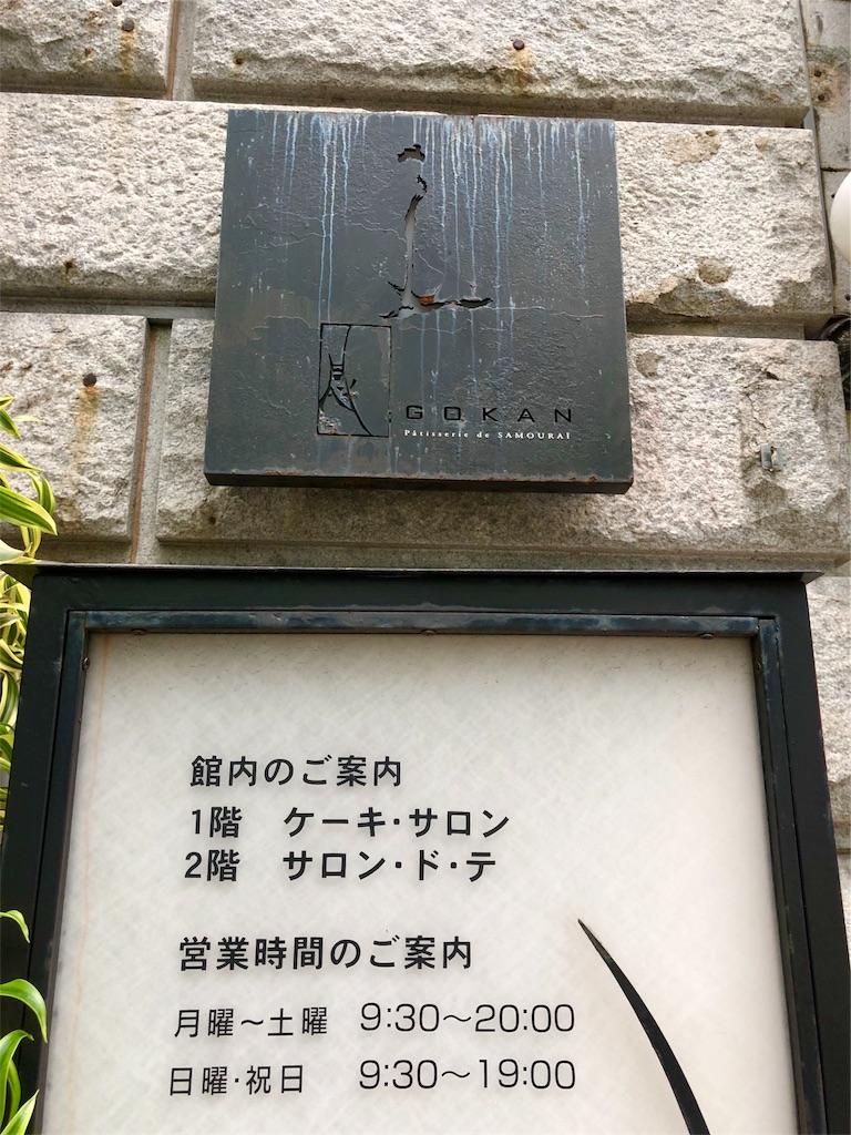 f:id:mochimochi8:20180822010359j:image