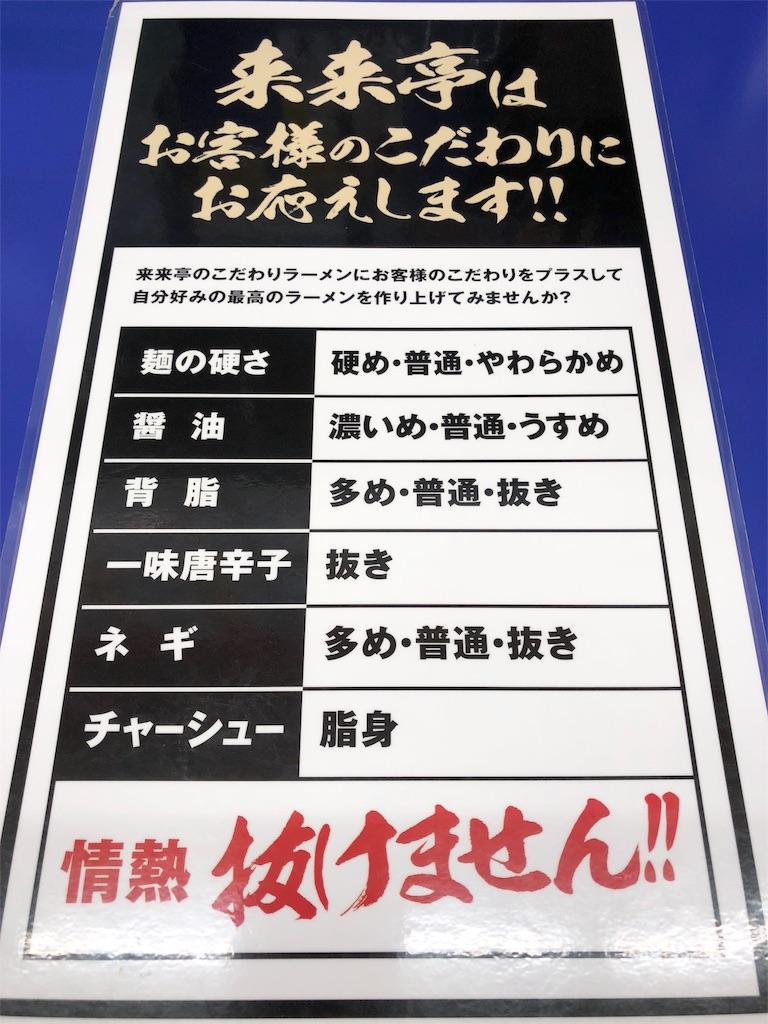 f:id:mochimochi8:20180830053909j:image