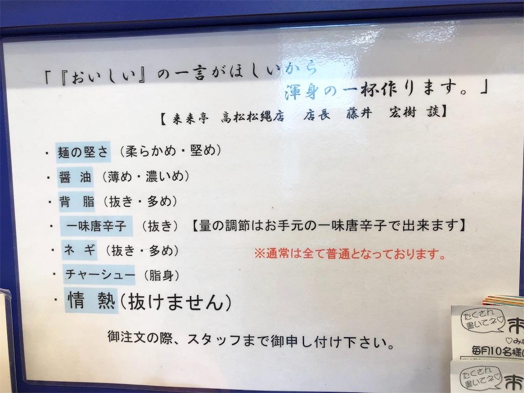 f:id:mochimochi8:20180830053911j:image