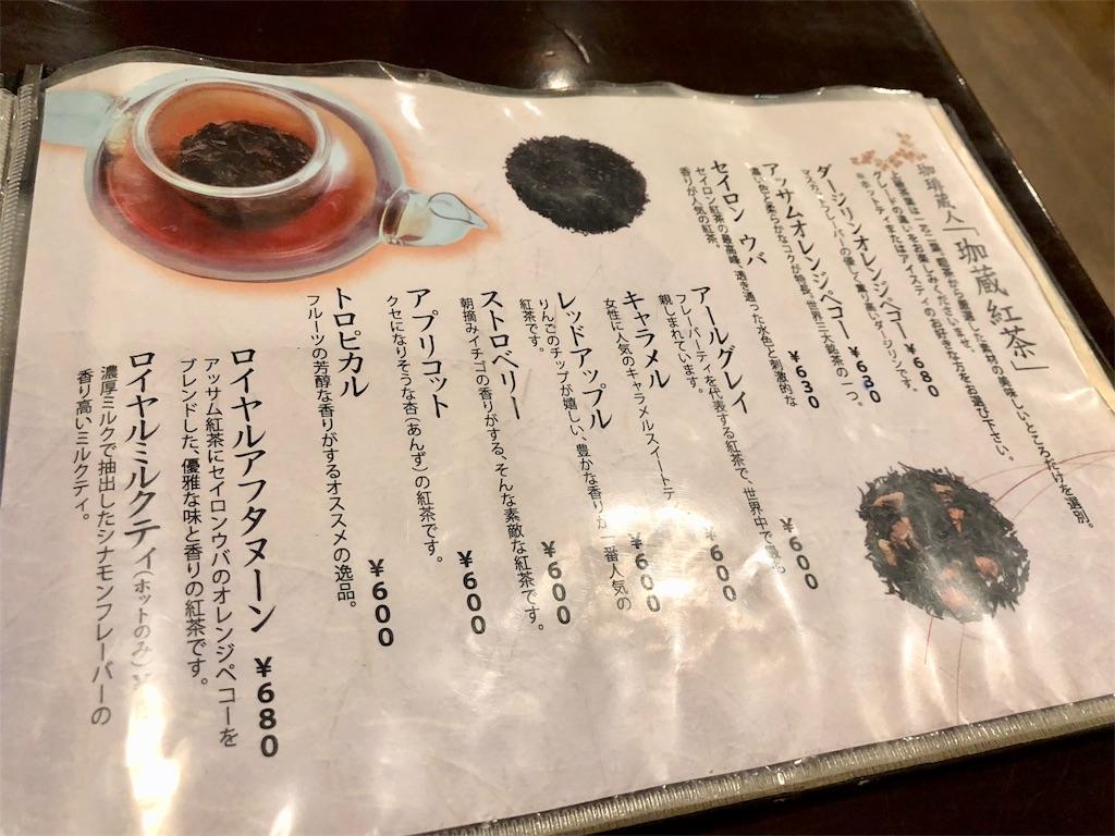 f:id:mochimochi8:20180910220254j:image