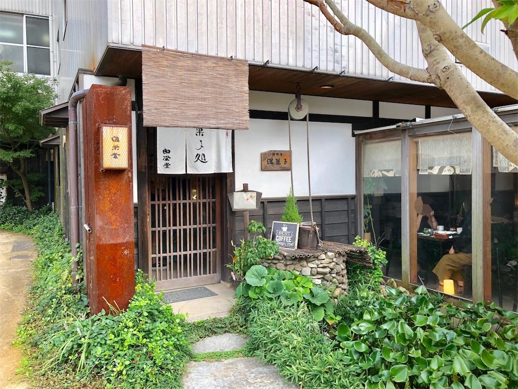 f:id:mochimochi8:20181002175237j:image
