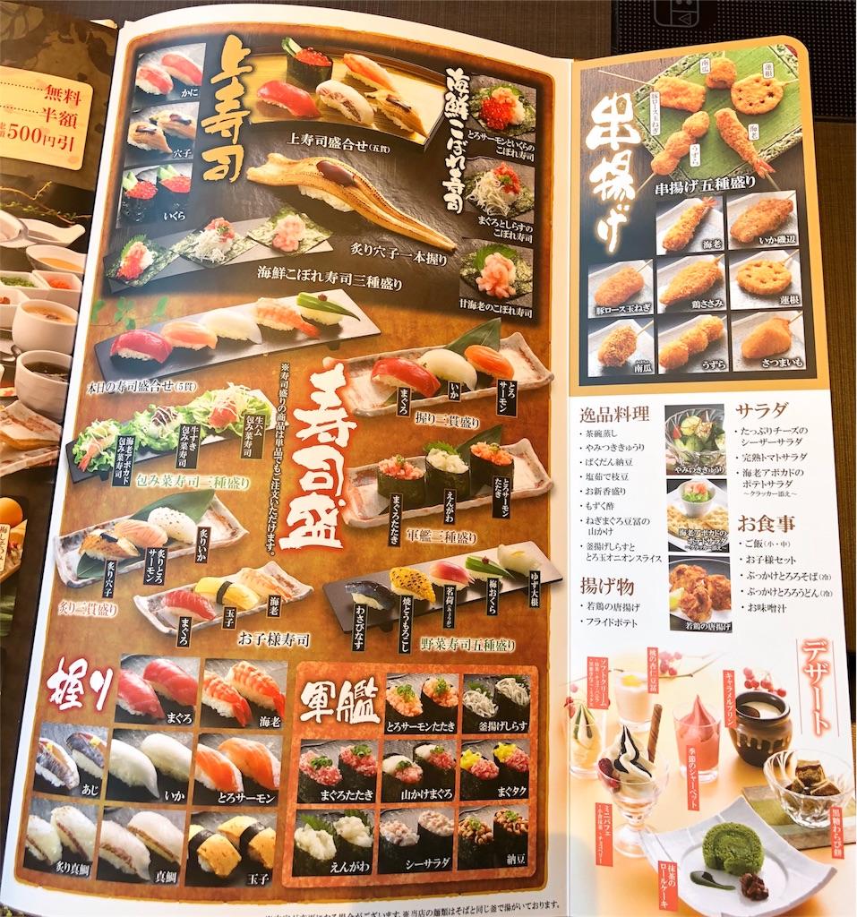 f:id:mochimochi8:20181030160412j:image