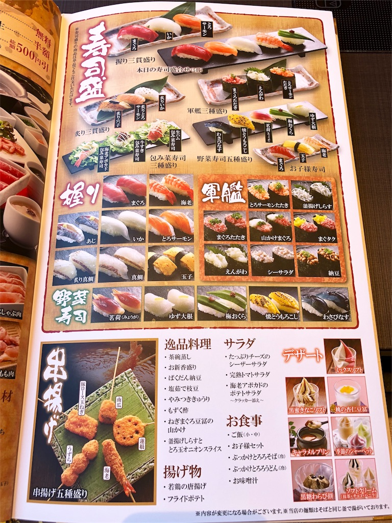 f:id:mochimochi8:20181030160455j:image