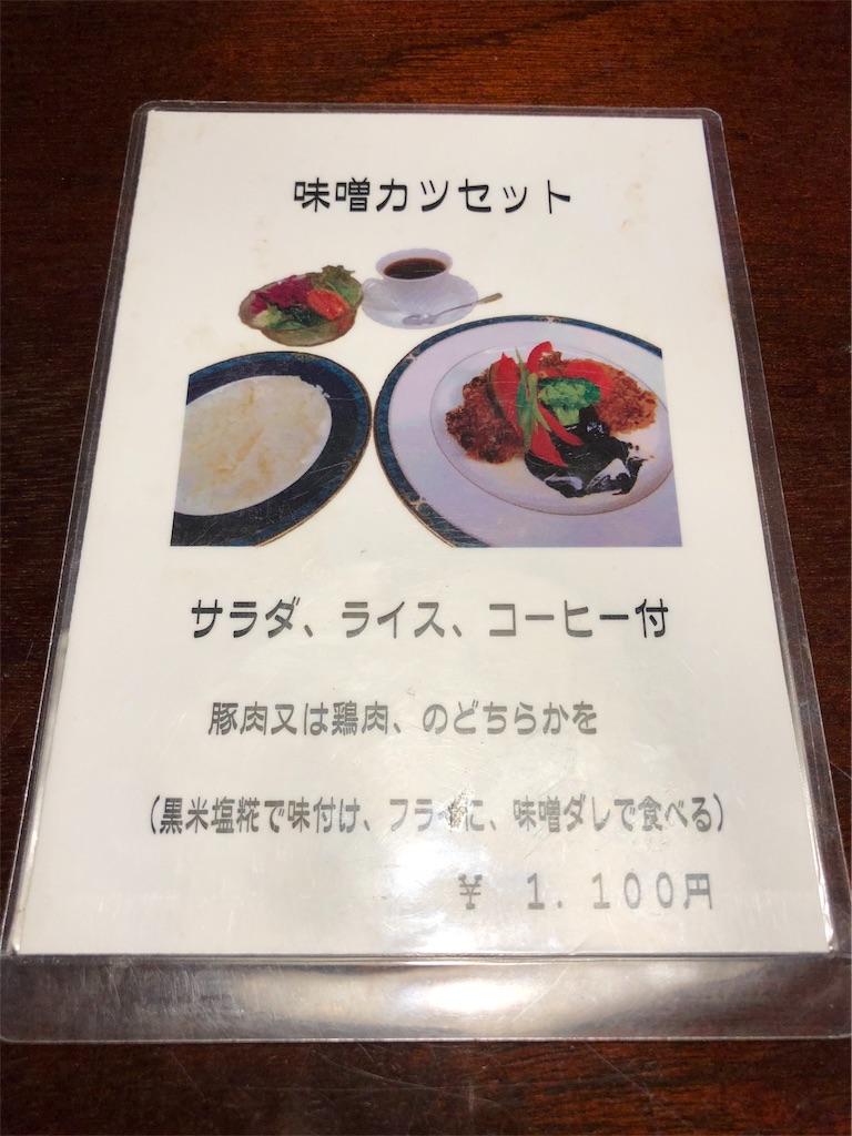 f:id:mochimochi8:20181119081233j:image