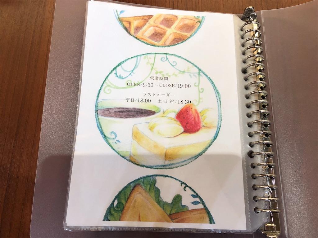 f:id:mochimochi8:20181205114207j:image