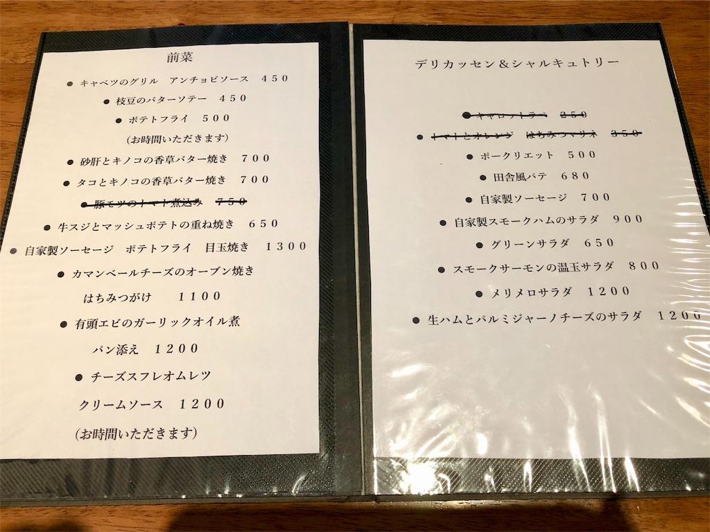 f:id:mochimochi8:20190115161008j:image