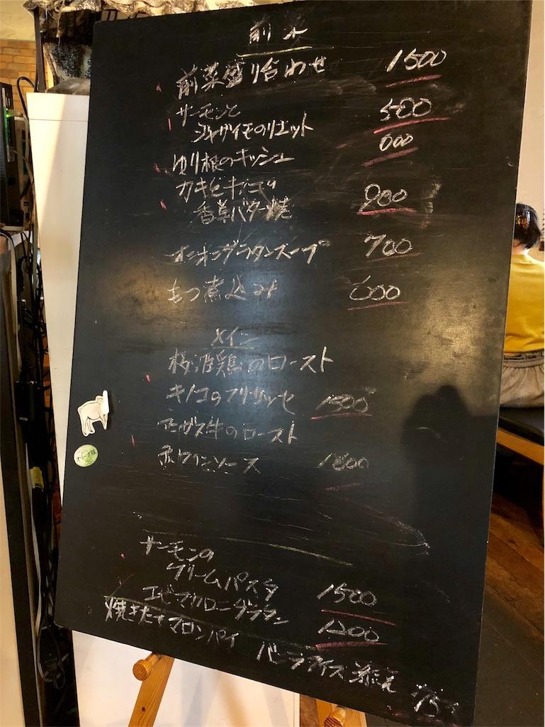 f:id:mochimochi8:20190115161015j:image
