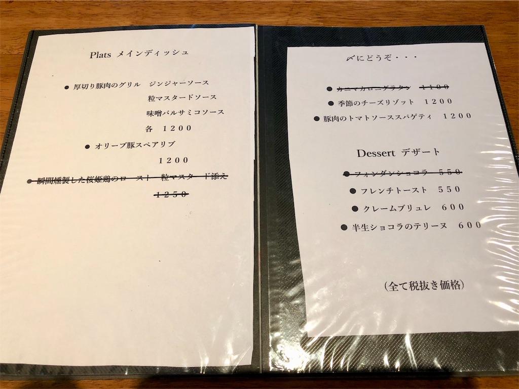 f:id:mochimochi8:20190115161021j:image