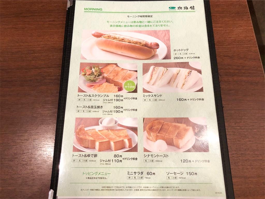 f:id:mochimochi8:20190116161121j:image