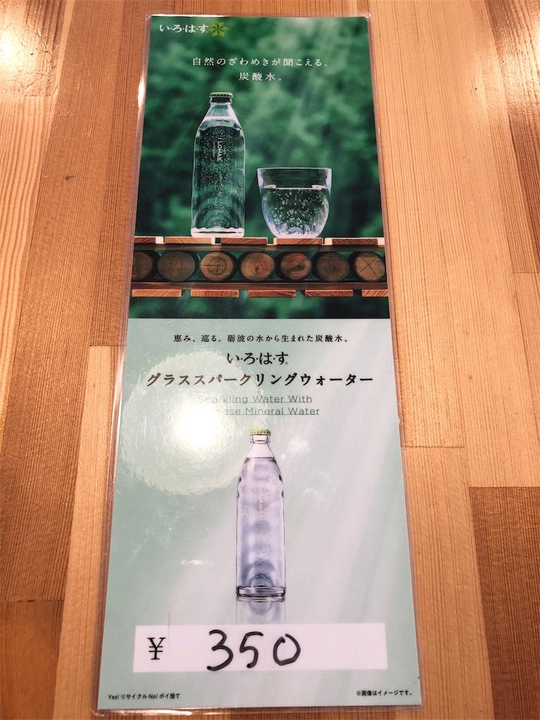f:id:mochimochi8:20190118155604j:image