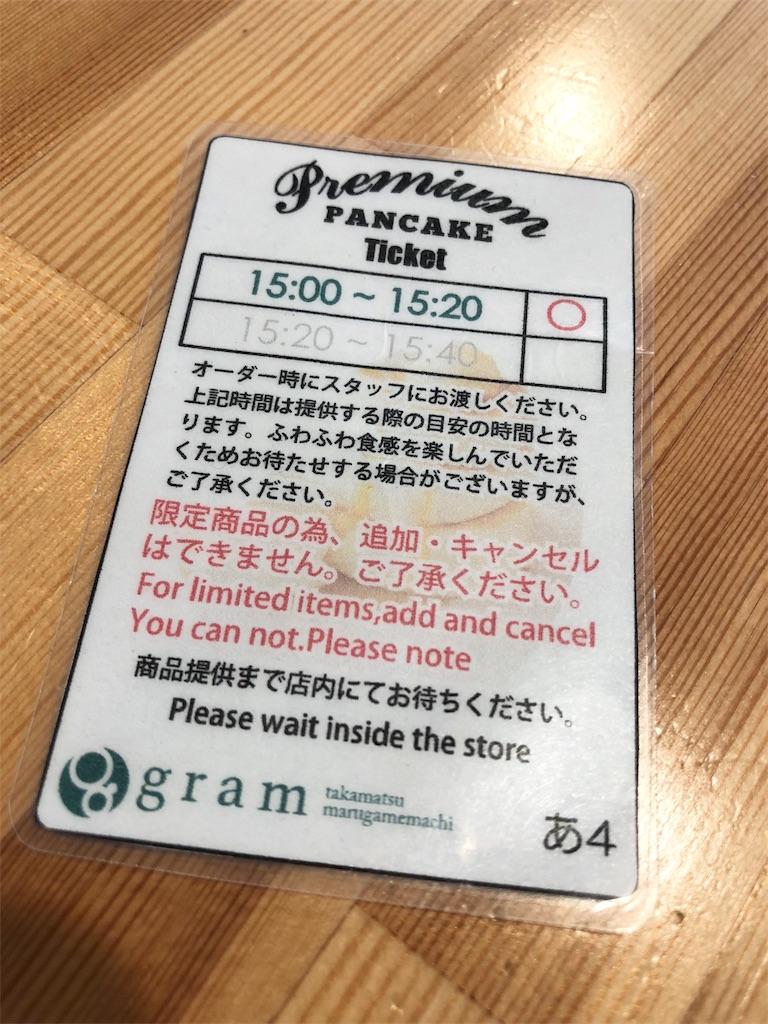 f:id:mochimochi8:20190118160441j:image